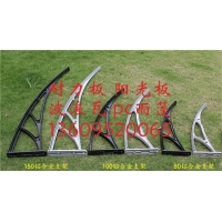 广东耐力板厂家|pc耐力板雨棚|铝合金支架