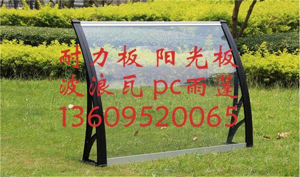 1500耐力板雨篷_广东雨棚厂家_佛山雨蓬厂家