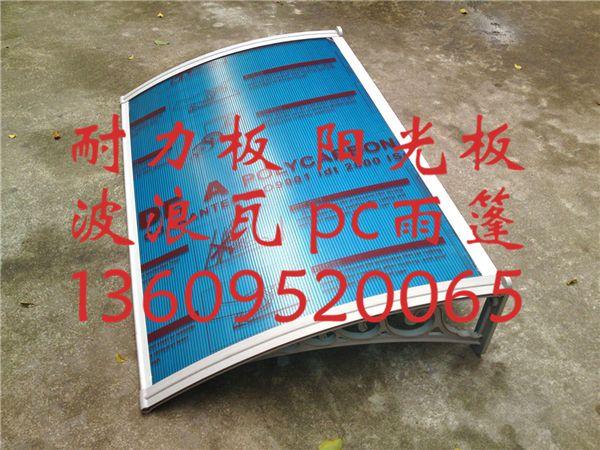 1500阳光板雨篷_广东雨棚厂家_佛山雨蓬厂家
