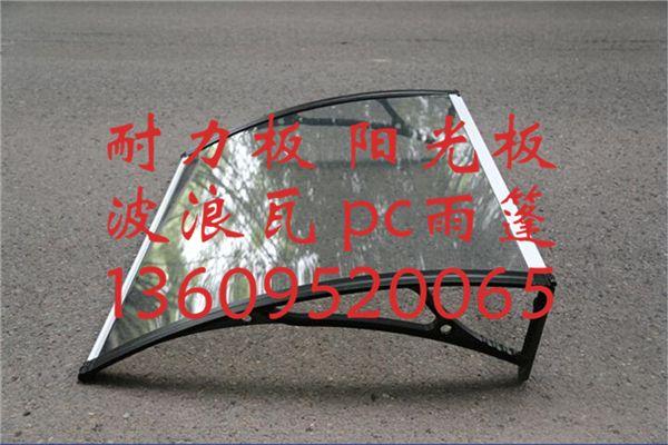 1000mm耐力板雨棚_佛山雨篷厂家_优质雨棚厂家
