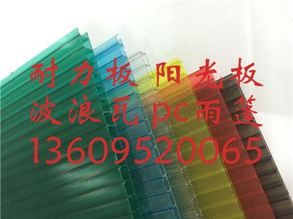 双层阳光板, 阳光板厂家,阳光板实用图片