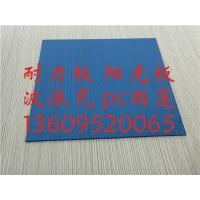 湖蓝耐力板,广东耐力板厂家,耐力板车棚