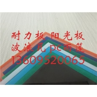 耐力板隔音屏障丨佛山耐力板优质厂家丨10mm pc耐力板