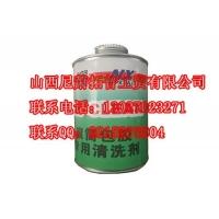 NX—CLEAN滚筒包胶专用清洗剂