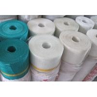 厂家直销 石膏线专用网格布 石膏线纤维网格布 建筑工地网格布