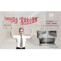 学校BXG111B不锈钢双冲水小便池尿槽小便器