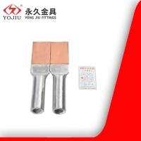 铜铝过渡设备线夹SYG-300平方 100*100宽非标定做