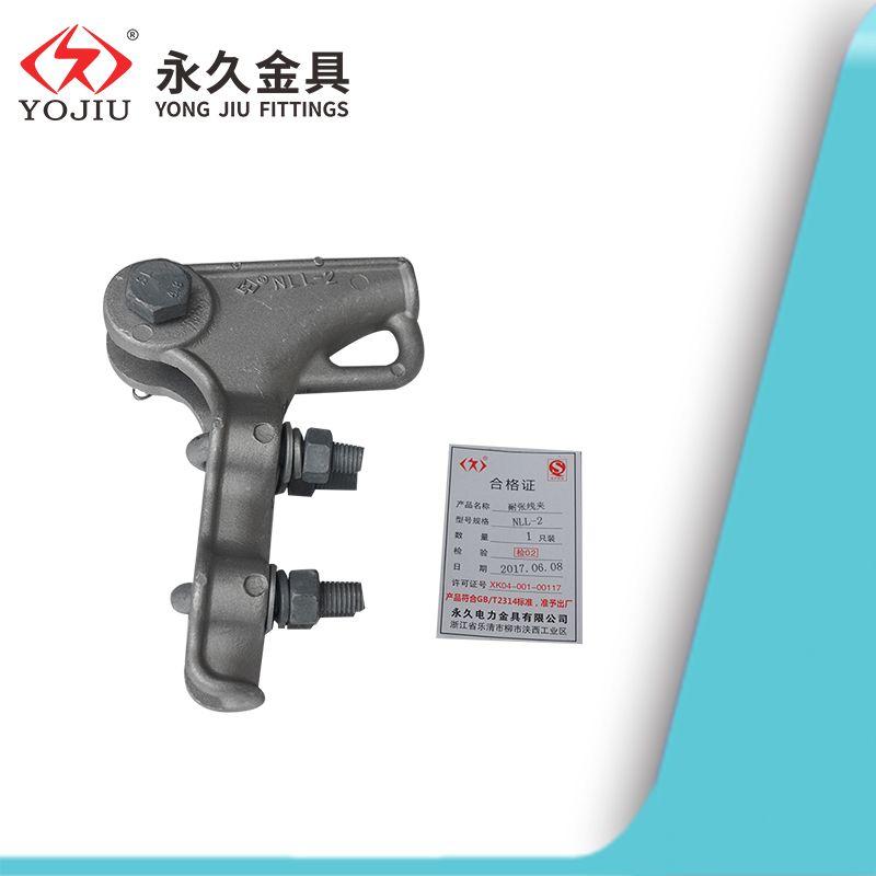 国标架空螺栓铝合金绝缘耐张线夹 NLL-5 电力串 电缆拉线
