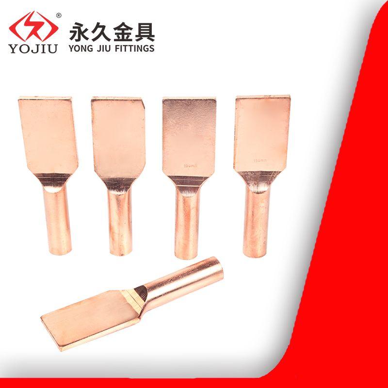 铜设备线夹SYT-300平方 永久金具