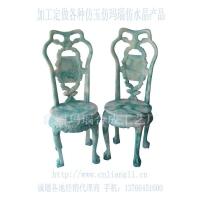 仿玛瑙玉石靠背椅