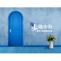 地中海风格木门|海蓝木门|蓝色木门|广东酒店木门厂|好功夫