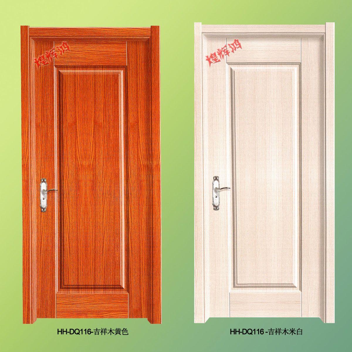 防水型木门|夹板型木门|防水免漆门|广东夹板门厂|煌辉鸿木门