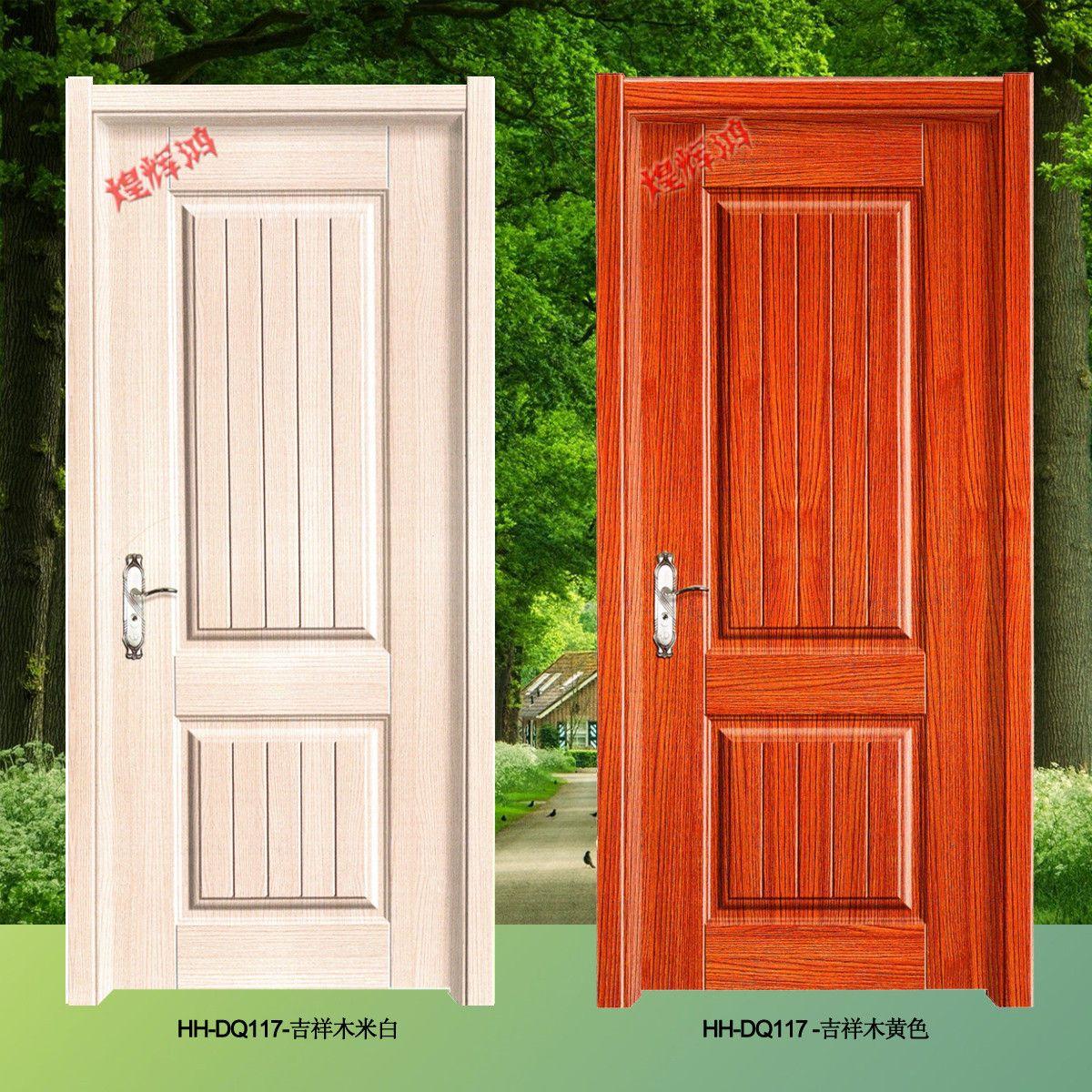 防水膜压门|防水免漆门|防水生态门|防水强化门|煌辉鸿木门
