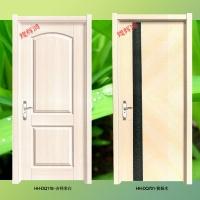 一楼房门|地下层房门|防水房门|卫生间木门|厨房木门|煌辉鸿