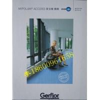 洁福PVC地板洁福雅确通体地板价格洁福地板安装