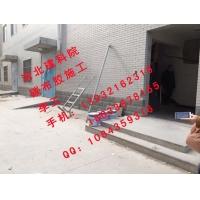 石家庄SKY-GF裂缝修补胶