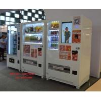 供应自动售卖机丶广告牌宣传栏不锈钢岗亭候车亭等钢结构产品