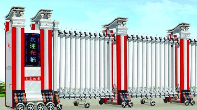 电动卷闸门、自动伸缩门、停车场系统、 道闸