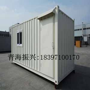 供青海箱式集装箱房和西宁箱式活动房详情