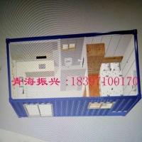 供青海西宁集装箱房屋和玉树双层集装箱房