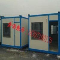 供青海海北箱式集装箱房和海南箱式活动房特点
