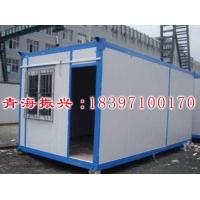 供青海互助集装箱会议室和民和箱式集装箱房价格
