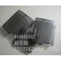 科林销售304材质的音网 耳机网 耳机喇叭细网