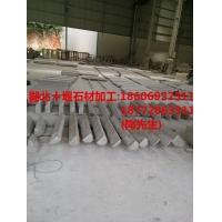 十堰工程装饰石材,园林石材,台面,门套窗套
