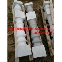十堰石材栏杆柱子