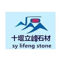 大理石、花岗岩、人造石