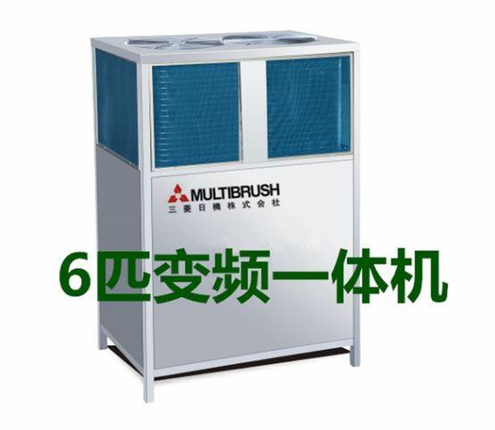 特靈空調新品入渝 空調地暖二合一