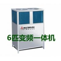 三菱空气源变频三联供空调地暖热水一体机