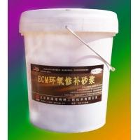 供应兰州,宁夏,银川斯温格ECM环氧修补砂浆