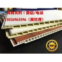 上海竹木纤维墙板 集成墙面墙板 环保阻燃 快装 包工包料