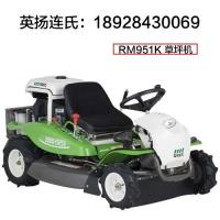 RM-881K 大功率乘坐型草坪车