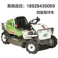RM-980F(四驱) 大功率乘坐型草坪车