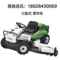 RMK 1600 三联式1.58米割幅大功率乘坐型草坪车