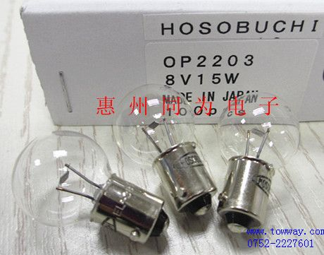 8V15W機器指示燈 HOSOBUCHI EL-38 8V1