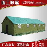 升级加厚帆布施工帐篷