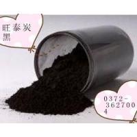 复合材料用易加工黑色颜料TH-123系炭黑