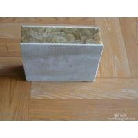 供应高品质复合岩棉板