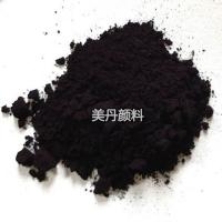 紫色粉 PV-2313永固,紫色颜料