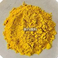 颜料铅铬黄颜料黄34包膜中铬黄