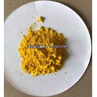 油墨,涂料橡胶用色粉颜料黄12 PY-1214