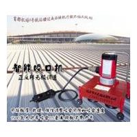 400/420/430铝镁锰板锁边机 铝镁锰电动咬口机,直立