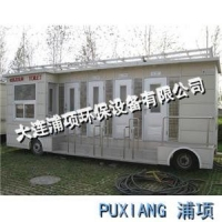 大连拖车厕所-免水冲拖车厕所-无水移动厕所