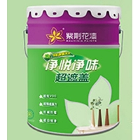 成都墙面漆    多功能优品系列净悦净味超遮盖紫荆花漆
