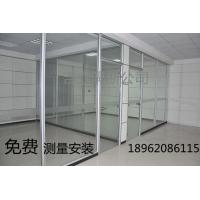 宿迁办公室隔断墙/玻璃隔断/百叶铝合金隔断型材