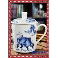 陶瓷茶杯,水杯,茶杯,定做茶杯,礼品茶