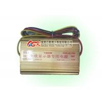 ACC车载稳压电源 功率100W 输入8~36V转12V 带